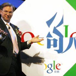 Former Google CEO Eric Schmidt Predicts Internet Split: American vs. Chinese