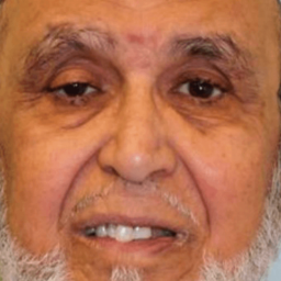 London: Imam Convicted of Sexually Abusing Children Sent to Him for Qu'ran Lessons