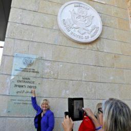 U.S. Offers Reward for Jihadist Who Urged Attacks over Jerusalem Embassy Move