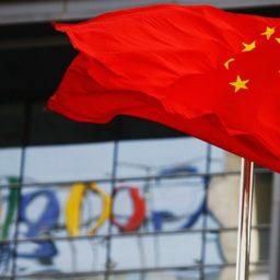Virgil: Googleism Is the Newest Form of Globalism