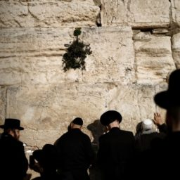 'Slaughter the Jews' Threat in Arabic Painted on Jerusalem's Western Wall
